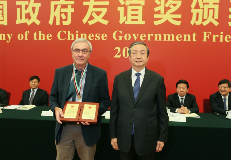 Jean-Louis Rolot receives the Chinese government's Friendship Award